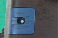 Oase Bitron 36C UV Clarifier - UV Lamp Inspection Window